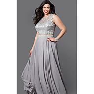 povoljno -ženska maxi swing haljina srebrna crna s m l xl