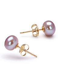 cheap -14k Gold Lavender 6.5-7mm AAA Freshwater Pearl Earring Elegant Style