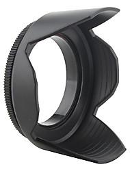 52mm DC-SN Lens Hood
