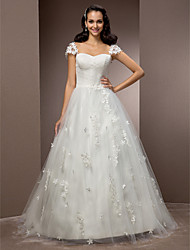Ball Gown Square Neck Court Train Tulle Wedding Dress with Beading Criss-Cross Flower Ruche by LAN TING BRIDE®