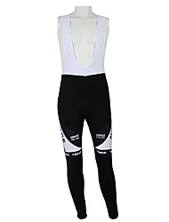 Kooplus Cycling Bib Tights Men's Women's Unisex Bike Tights Pants/Trousers/Overtrousers Bib Tights Jersey Bottoms Quick Dry Windproof