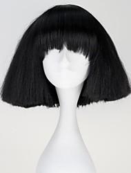 Lady Gaga Capless Fashion Short Straight Black Synthetic Wigs