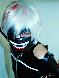 Mask Inspirirana Tokio Ghoul Cosplay Anime Cosplay Pribor Mask Crna Leather Male