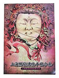 abordables -Shanghai manuscrit traditionnel livre de tatouage