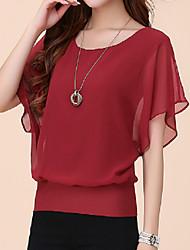 Tee-shirt Femme,Couleur Pleine Grandes Tailles Eté Manches Courtes Col Arrondi Bleu Rouge Blanc Noir Violet Polyester Fin