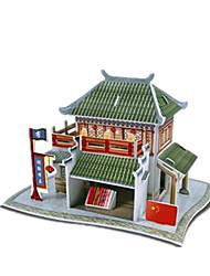 Недорогие -образования DIY модель китайского шелка магазин бумаги