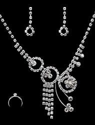 Šperky Set Dámské Výročí / Svatba / Zásnuby / Dárek / Párty / Zvláštní příležitost Sady šperků Slitina / imitace drahokamuimitace