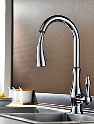 Shengbaier Traditional Chrome Finish One Hole Single Handle Deck Mounted Rotatable Pullout Spray Kitchen Faucet