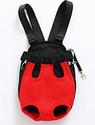 Недорогие -Кошка Собака Переезд и перевозные рюкзаки передняя Рюкзак Животные Корпусы Компактность Дышащий Однотонный Бежевый Лиловый Красный Синий