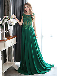 cheap -A-Line Scoop Neck Court Train Chiffon Formal Evening Dress with Beading Appliques by CHQY