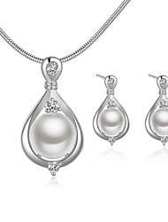 Women's Jewelry Set Cubic Zirconia Imitation Pearl Fashion Party Special Occasion Daily Silver Pearl Drop Earrings Necklaces