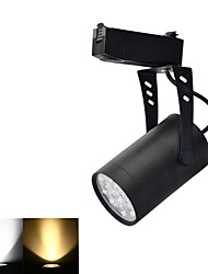 cheap -Track Lights 3 High Power LED 560-600lm Warm White Cold White 6000-6500K/3000-3200K Decorative AC 85-265V