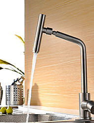 High Quality Fashion Brushed Finish Stainless Steel 360° Rotatable Kitchen Sink Faucet