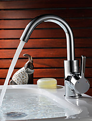 cheap -High Quality Chrome Finish Brass 360° Rotatable Sink Faucet - Silver