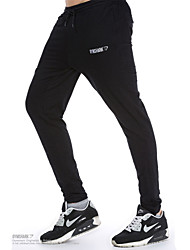 Men's Running Pants Thermal / Warm Quick Dry Moisture Permeability High Breathability (>15,001g) Breathable Sweat-wicking Tracksuit
