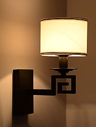 Single Arm Modern Metal Cloth Lampshade Wall Lamp Industrial Decorate for Living Room / Study Room / Corridor Wall Lamp