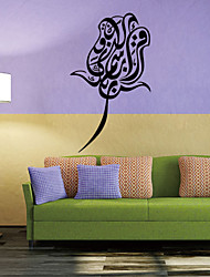 cheap -4111  Islamic Muslin Wall Art Mural Decor Arabic Muslin Culture Wall Home Decoration Wall Decal Graphic