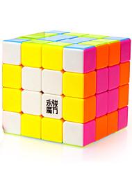 abordables -Cubo de rubik YongJun 4*4*4 Cubo velocidad suave Cubos Mágicos rompecabezas del cubo Nivel profesional Velocidad Cuadrado Año Nuevo Día