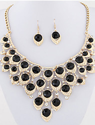cheap -Women's Jewelry Set Drop Earrings Pendant Necklaces Festival/Holiday European Statement Jewelry Elegant Wedding Party Daily Synthetic