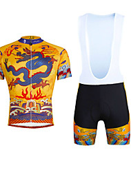 cheap -ILPALADINO Men's Short Sleeves Cycling Jersey with Bib Shorts Bike Bib Shorts Jersey Clothing Suits, Quick Dry, Ultraviolet Resistant,