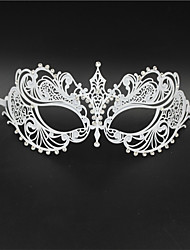 Women's Laser Cut Metal Venetian Pretty Masquerade Mask1001A2