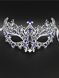 Women's Metal Laser Cut Masquerade Venetian Party Mask2004C2