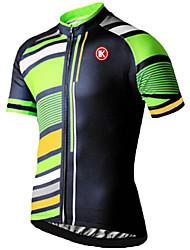 KEIYUEM Maglia da ciclismo Unisex Manica corta Bicicletta Maglietta/Maglia Asciugatura rapida Resistente ai raggi UV Zip anteriore