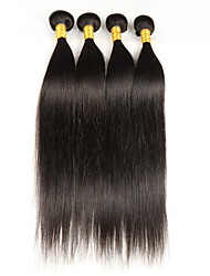 Malaysian Virgin Straight Hair Weave 4 Bundles Remy Human Hair Extensions Nature Color Mixed Length 8-26 Inch 200g