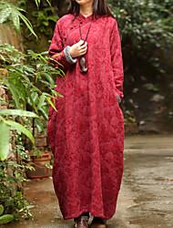 abordables -Mujer Tejido Oriental Corte Ancho Vestido Jacquard Maxi Escote Chino