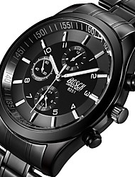 cheap -BOSCK Men's Quartz Wrist Watch Military Watch Punk Noctilucent Luminous Stainless Steel Band Charm Casual Dress Watch Fashion Cool Black