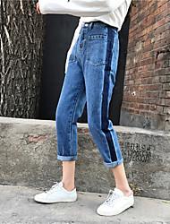 verdadeiro tiro atingiu a cintura magro laterais das calças de brim cor personalidade feminina frente bolsos verticais importantes jeans