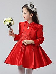 Ball Gown Short / Mini Flower Girl Dress - Organza Long Sleeves High Neck with Flower by YDN