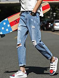 2017 uomini&# 39; s nove buche in jeans sottile giovane versione coreana del harem pantaloni piedi 9 pantaloni marea maschio