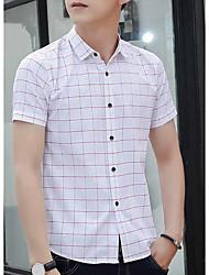 homens&# 39; s versão coreana de moda verão vestido tendência de roupa jovem seção selvagem magro de manga curta camisa considerável