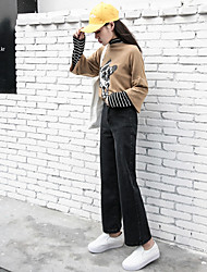 Sign Korean version of the loose waist was thin fringed edges waistband pants Weila jeans female