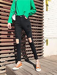 assinar na Primavera de 2017 versão coreana de mendigos em flash esticar os pés apertados joelho nove grandes buracos negros calça jeans