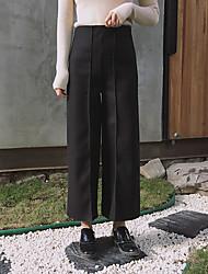 buona elegante! vento ordito temperamento letterario diritto allentato di spessore di lana piccolo una parola pantaloni larghi del piedino