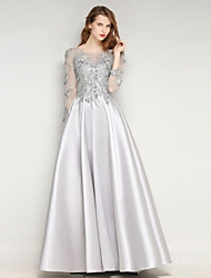 Princess Sheath / Column Illusion Neckline Floor Length Mikado Formal Evening Dress with Lace by SG
