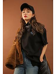Corea del stylenanda stesso paragrafo allentata maglietta ricamo stampa