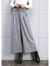 Femme Style de Bureau Taille Normale non élastique Ample Pantalon,Ample Couleur unie Couleur unie Femme Sexy