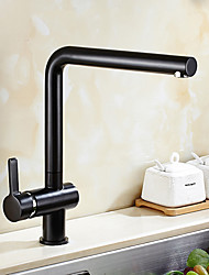 Antique Standard Spout Vessel Pullout Spray Rotatable Ceramic Valve Single Handle One Hole Oil-rubbed Bronze , Kitchen faucet
