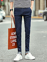 Men's Mid Rise strenchy Skinny Pants,Korean Pencil Pure Color Fashion