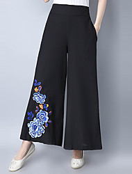 Women's High Rise Inelastic Chinos Pants,Simple Harem Embroidered Solid