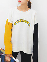 Sign Korean version of the new winter youth COLLEGE embroidered letters spell color hit color sleeve knit sweater
