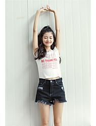 Sign Korean version of the retro high waist denim shorts female AA smudge edges frayed denim wide leg pants