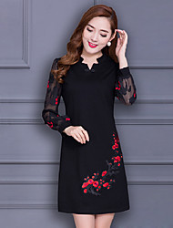 Women's Casual/Daily Chinoiserie Sophisticated Shift Dress,Solid Stand Mini Long Sleeves