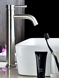 Contemporary Vessel Widespread Ceramic Valve One Hole Single Handle One Hole Nickel Brushed , Bathroom Sink Faucet
