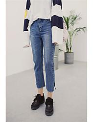 segno 2017 lavaggio coreano indossare polsini bianchi fessura bordi dei jeans Weila