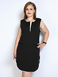 cheap -Really Love Women's Plus Size Cute Loose Shift Black and White Dress - Color Block