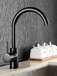 Antique Standard Spout Vessel Rotatable Ceramic Valve Single Handle One Hole Oil-rubbed Bronze , Kitchen faucet